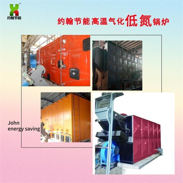 行业资讯:生物质燃料锅炉成本宜良卧式生物质热水锅炉-约翰节能