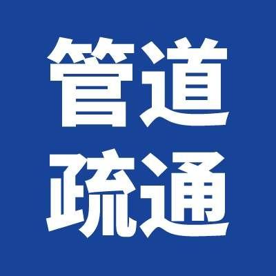 【行�I新�】�L���^番禺路食堂隔