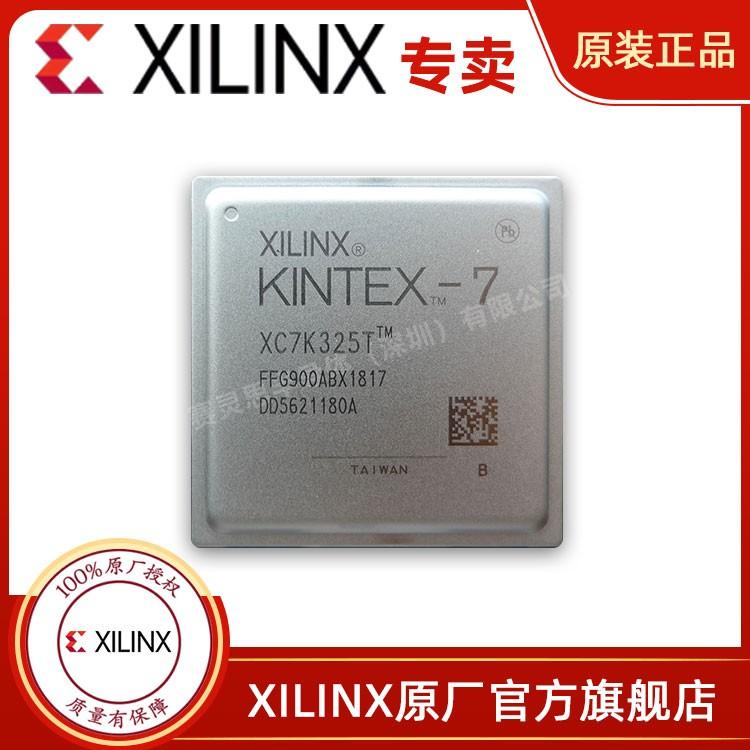 http://www.880759.com/zhanjianglvyou/28128.html